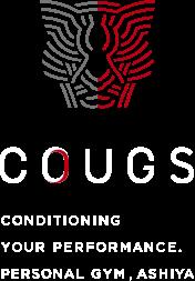 パーソナルコンディショニングジム COUGS(クーグス)
